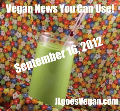 Post image for Quick vegan eats in NYC + Vegan news you can use (9/16/12)